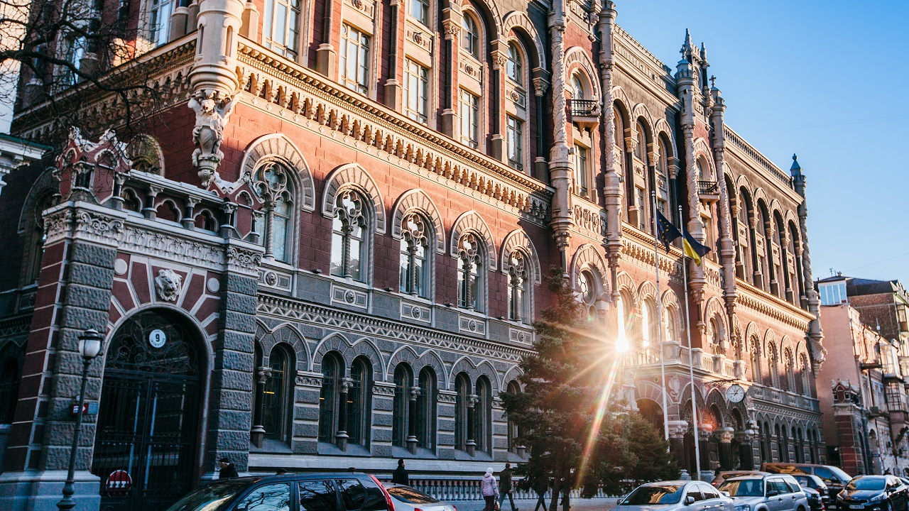 The NBU has minimized the purchase of currency on the interbank market